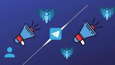 الفرق بين المجموعات والقنوات في تطبيق تيليجرام