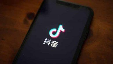بايت دانس تضيف حدًا زمنيًا عبر تطبيقها في الصين