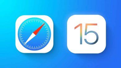 تثبيت إضافات سفاري في iOS 15