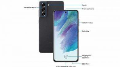 تسريبات بشأن Galaxy S21 FE من سامسونج