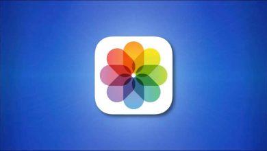 تعرف على ملفات AAE في تطبيق صور آيفون