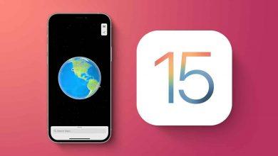 جميع تحديثات خرائط آبل في iOS 15