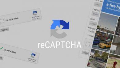 كيف يتم تدريب الذكاء الاصطناعي عبر reCAPTCHA