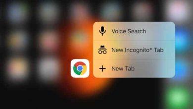 جوجل كروم يسهل التنقل بين نتائج البحث