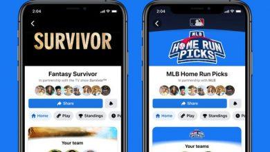 فيسبوك تدخل مجال الألعاب الرياضية الخيالية