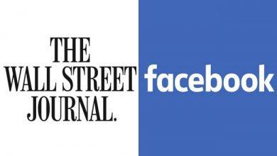 فيسبوك تعرف بوجود العديد من العيوب التي لا تصلحها