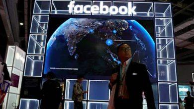 فيسبوك لا ترغب في تزويد الباحثين بالمعلومات