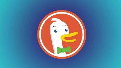 ما تحتاج معرفته عن بديل جوجل DuckDuckGo