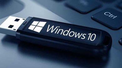 قرص USB قابل للإقلاع لنظام ويندوز 10
