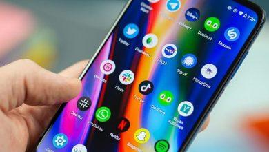 كيفية إيقاف التطبيقات من تتبعك في هاتف أندرويد