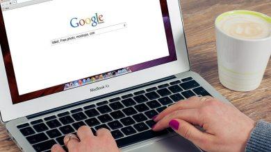كيفية إيقاف جوجل من عرض نتائج البحث المخصصة لك