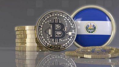 كيف حلت السلفادور مشاكلها عبر بيتكوين
