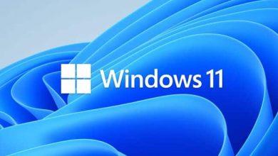مايكروسوفت تصدر ويندوز 11 في الخامس من أكتوبر