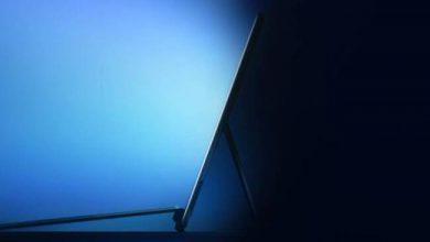 مايكروسوفت تعقد حدث Surface في 22 سبتمبر