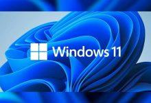 مايكروسوفت تعيد إصدار PC Health Check لنظام ويندوز 11