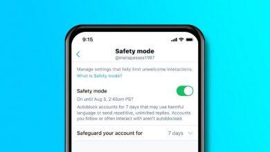 ما تحتاج معرفته عن ميزة Safety Mode في تويتر