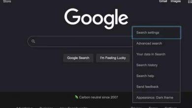 محرك بحث جوجل يحصل رسميًا على الوضع الداكن