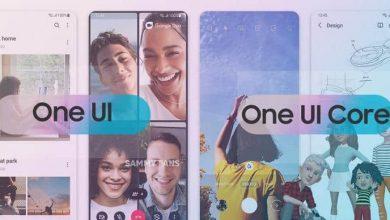 مقارنة بين واجهتي One UI و One UI Core من سامسونج
