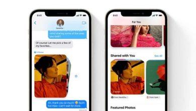 منع صور iMessages من الظهور في تطبيق صور آيفون