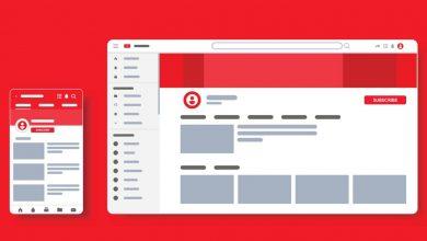 نصائح لتصميم غلاف قناة يوتيوب بأفضل شكل