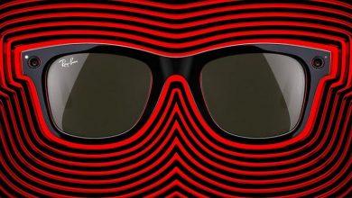 نظارة فيسبوك الذكية تهدد خصوصية وأمان ملايين البشر