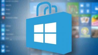 إصلاح مشكلات تطبيق متجر مايكروسوفت في ويندوز 10
