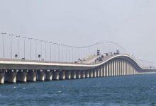 في أي عام تم افتتاح جسر الملك فهد؟
