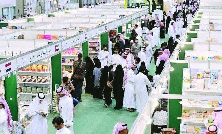 متى معرض الكتاب في الرياض هذا العام 2021/1443 واهم التفاصيل عنه