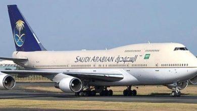 عروض الخطوط السعودية للرحلات الدولية