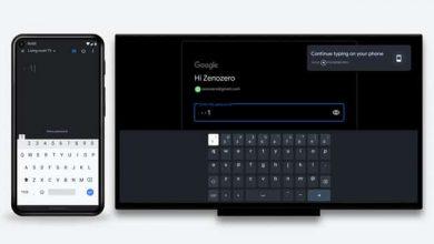 Google TV يتيح استخدام هواتف أندرويد كأجهزة تحكم عن بعد