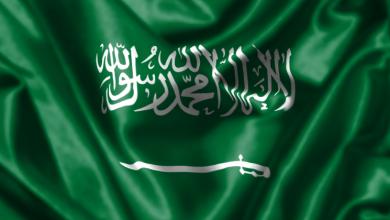 ما هي عاصمة الدولة المملكة العربية السعودية الاولى