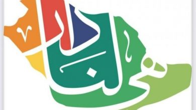 فعاليات اليوم الوطني السعودي 91 .. جميع الفعاليات والاحتفالات في العيد الوطني 1443