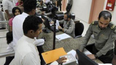 تفاصيل الغاء قرار ترحيل اليمنيين من جنوب السعودية