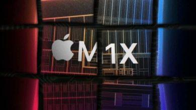أبل ستقدم ماك بوك برو مع شريحة M1X هذا الشهر