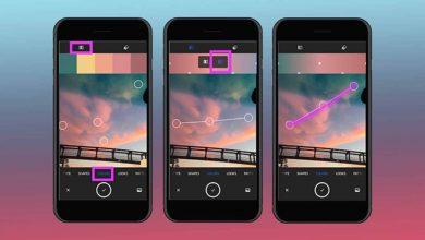 استخدام Adobe Capture عبر الهواتف الذكية