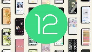 الحصول على أندرويد 12 على الهواتف القديمة التي لا تدعمه