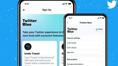 تويتر تخطط لإضافة ميزات جديدة إلى Twitter Blue