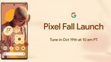 جوجل تطلق بيكسل 6 في حدث يوم 19 أكتوبر