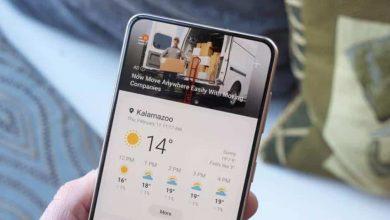 سامسونج تزيل الإعلانات من تطبيقاتها الافتراضية