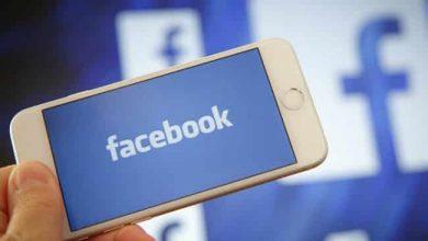 فيسبوك توضح انخفاض نسبة ظهور خطاب الكراهية