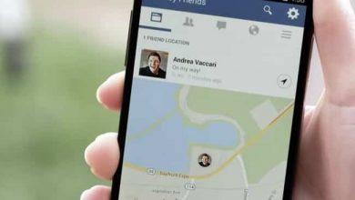 كيفية إيقاف تشغيل سجل المواقع في فيسبوك