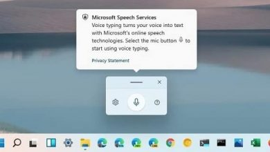 كيفية استخدام أداة الكتابة الصوتية في ويندوز 11