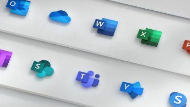 مايكروسوفت تعلن عن أسعار ومميزات أوفيس الجديدة