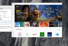 متجر مايكروسوفت الجديد متاح لمختبري ويندوز 10