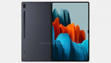 Galaxy Tab S8 Ultra من سامسونج يتميز بنتوء
