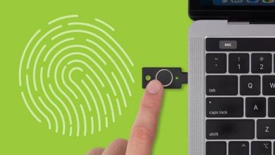 Yubico تعلن عن مفاتيح أمان مع قارئات بصمات الأصابع