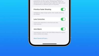 iOS 15.1 من آبل يتضمن ميزات كاميرا آيفون 13 برو